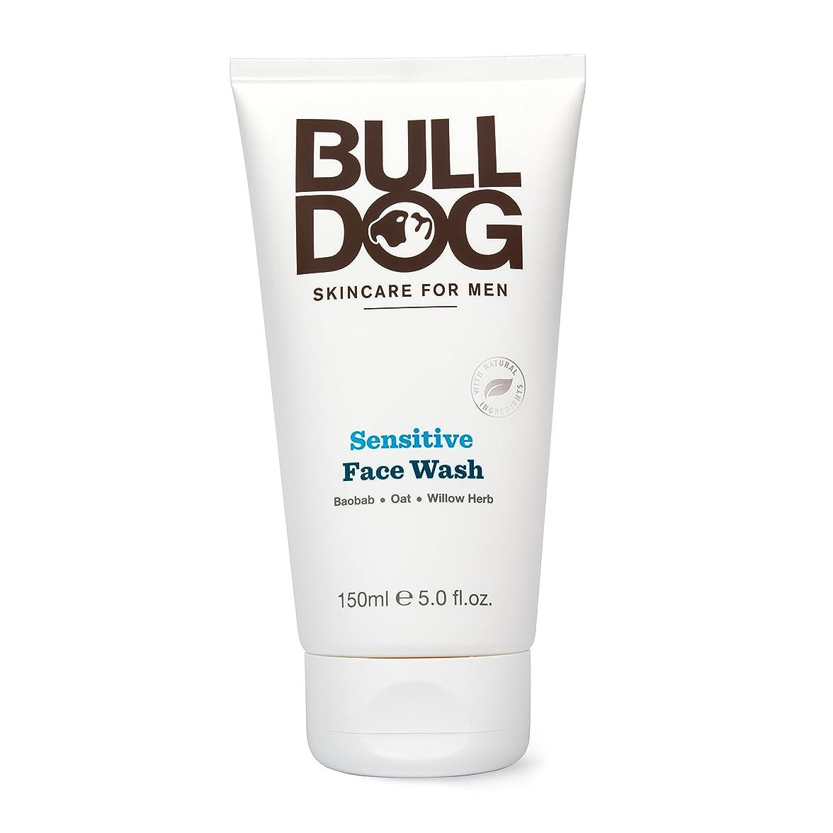 料理なめらか療法ブルドッグ Bulldog センシティブ フェイスウォッシュ(洗顔料) 150mL