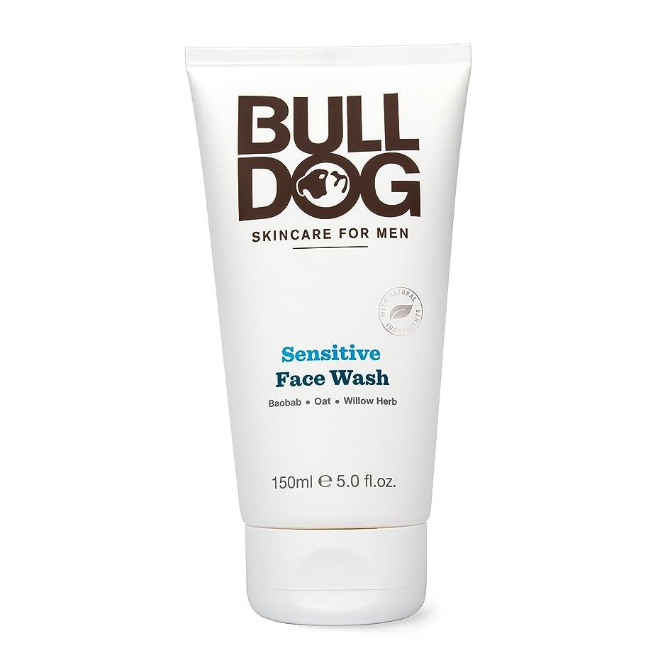 お手伝いさん株式組み合わせブルドッグ Bulldog センシティブ フェイスウォッシュ(洗顔料) 150mL