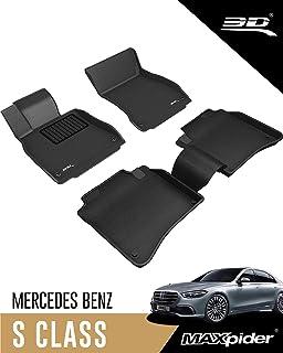 3D MAXpider-L1MB04601509 Complete Set Custom Fit All-Weather Floor Mat for Select Mercedes-Benz S-Class (W221L) Models - K...
