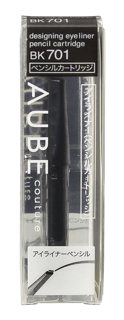 有効なベル折ソフィーナ オーブ デザイニングアイライナー カートリッジ BK701