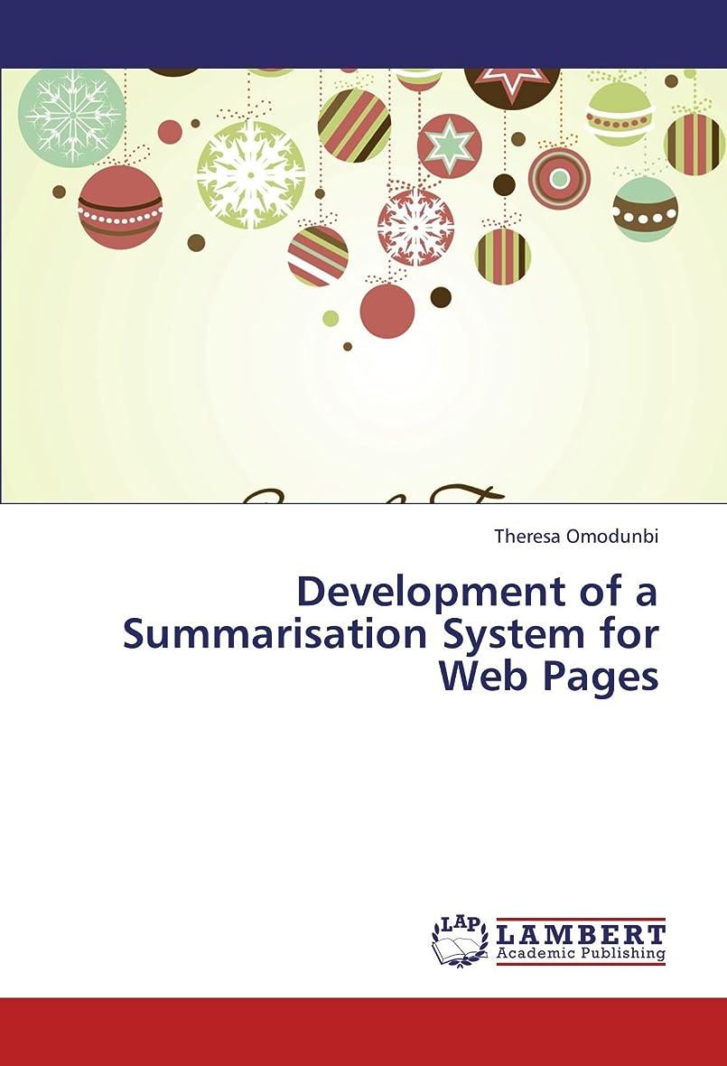 甘い放出レーザDevelopment of a Summarisation System for Web Pages