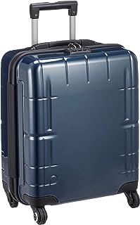 [プロテカ] スーツケース 日本製 スタリアVs ストッパー付 ベアロンホイール 可(国際線、国内線100席以上、3辺合計115cm以内) 保証付 37L 45 cm 3.1kg