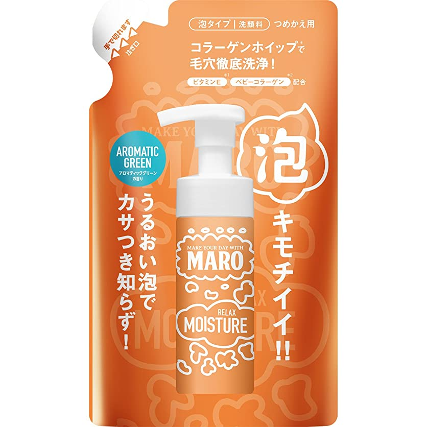 わずかに化粧情報MARO グルーヴィー 泡洗顔 詰め替え リラックスモイスチャー 130ml