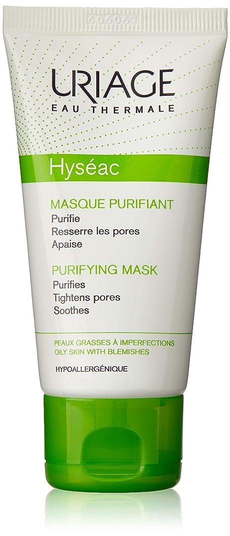 医療の保安医療のUriage Hyseac Purifying Mask 50ml [並行輸入品]