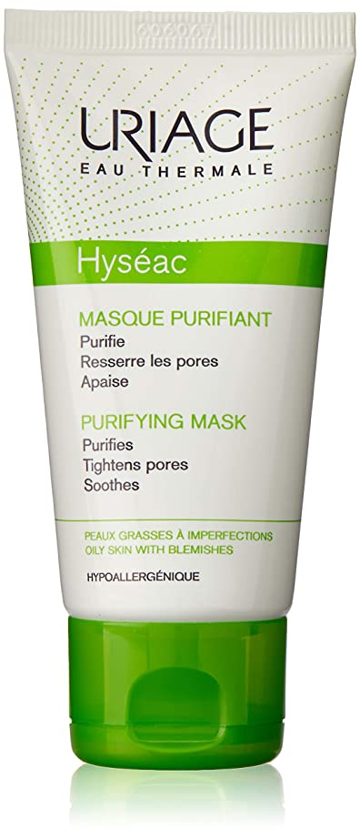 独立して熱狂的なアラブサラボUriage Hyseac Purifying Mask 50ml [並行輸入品]