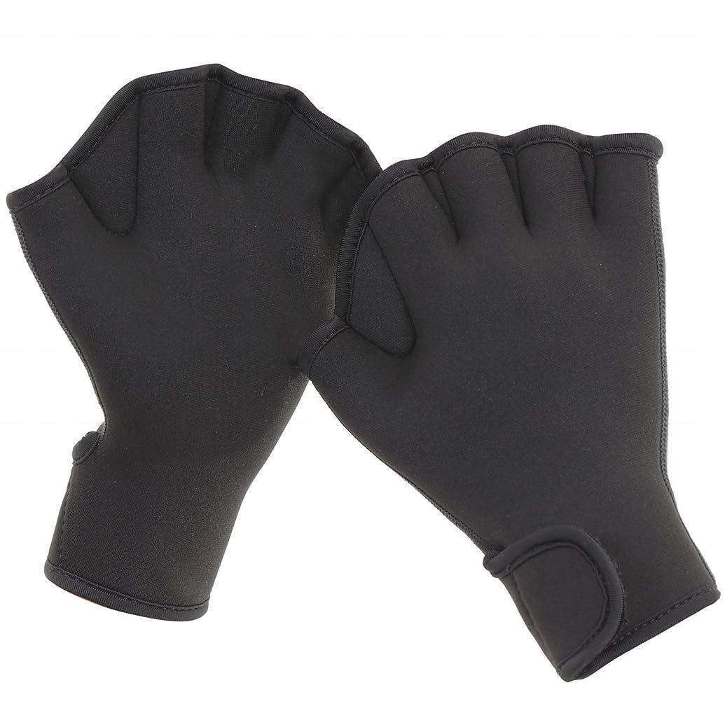 ストレンジャー名前で野望UPALL パドルグローブ 水かき 水泳 サーフィン トレーニング ダイビング 手袋
