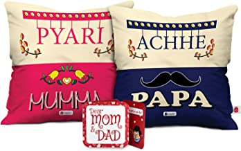 Indigifts Mom and Dad Soft Poly Satin Cushion with Filler , 12x12-inches
