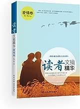 读者文摘精华· 爱情卷 (Chinese Edition)