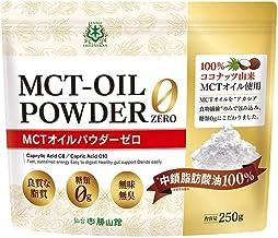 仙台勝山館 MCTオイル パウダー 糖質ゼロ (250g)