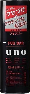 UNO(ウーノ) フォグバー (がっちりアクティブ) ミストワックス 100ml