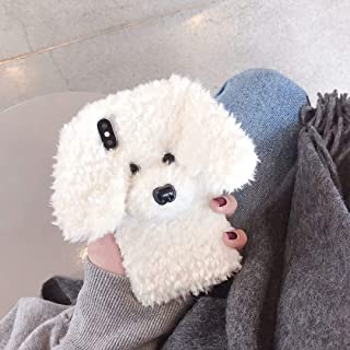 Twinlight Luxury 3D Cartoon Dog Lug Phone Case Plush Case for iPhone X Xs Xsmax Xr 7 8 Soft TPU Gray Case Back Cover (White, for iPhone 7plus 8plus)
