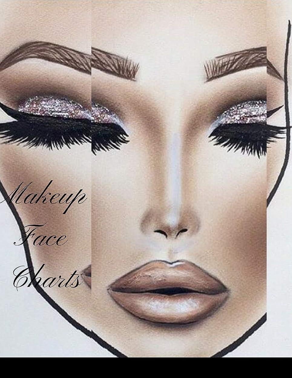 ええ目に見えるマングルMakeup Face Charts: The Blank Workbook Paper Practice Face Charts For Professional Makeup Artists