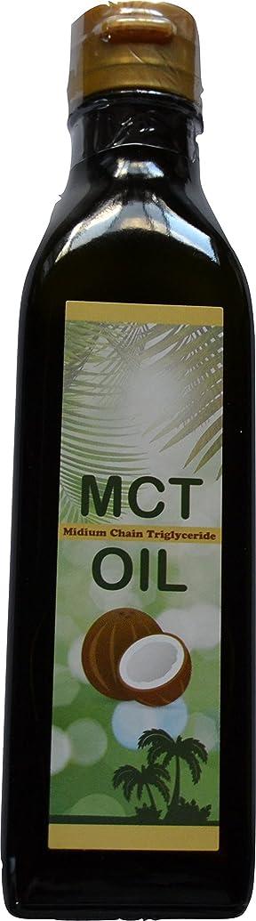 Keysystem 4580203130361 <Due Date Attention> Medium Chain Fatty Acid 100% MCT Oil (190 g) Clear