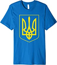Ukrainian Trident Coat Of Arms Crest Cool Gift Flag Proud Premium T-Shirt