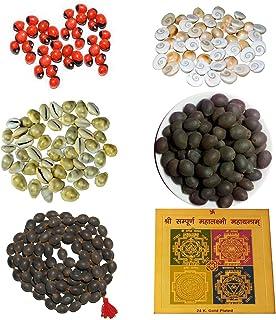 Pmw - Mahalakshmi Bhog Set [Gomti Chakra 51 Pieces - Rakta Gunja 51 Pcs - Peeli kaudi 51 Pcs - Lotus Seeds 51 Pcs - Kamalg...