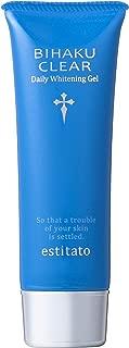 【医薬部外品】 BIHAKU CLEAR ビハククリア 1本/50g [ 美容ゲルクリーム プラセンタ ヒアルロン酸 ビタミンE ] 安心健康ライフ