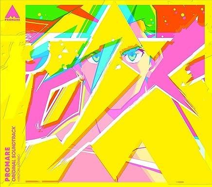 muhakat - Uneedo - Topic: Hot Best PROMARE OST - Promare Ost Album