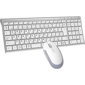 iClever キーボードワイヤレスキーボードマウスセット日本語配列 静音 超薄型 テンキー付き 無線2.4G キーボード マウス3段調節可能DPI 充電式 フルサイズ パソコンPC多機能対応Windows対応 Mac対応 シルバーホワイト
