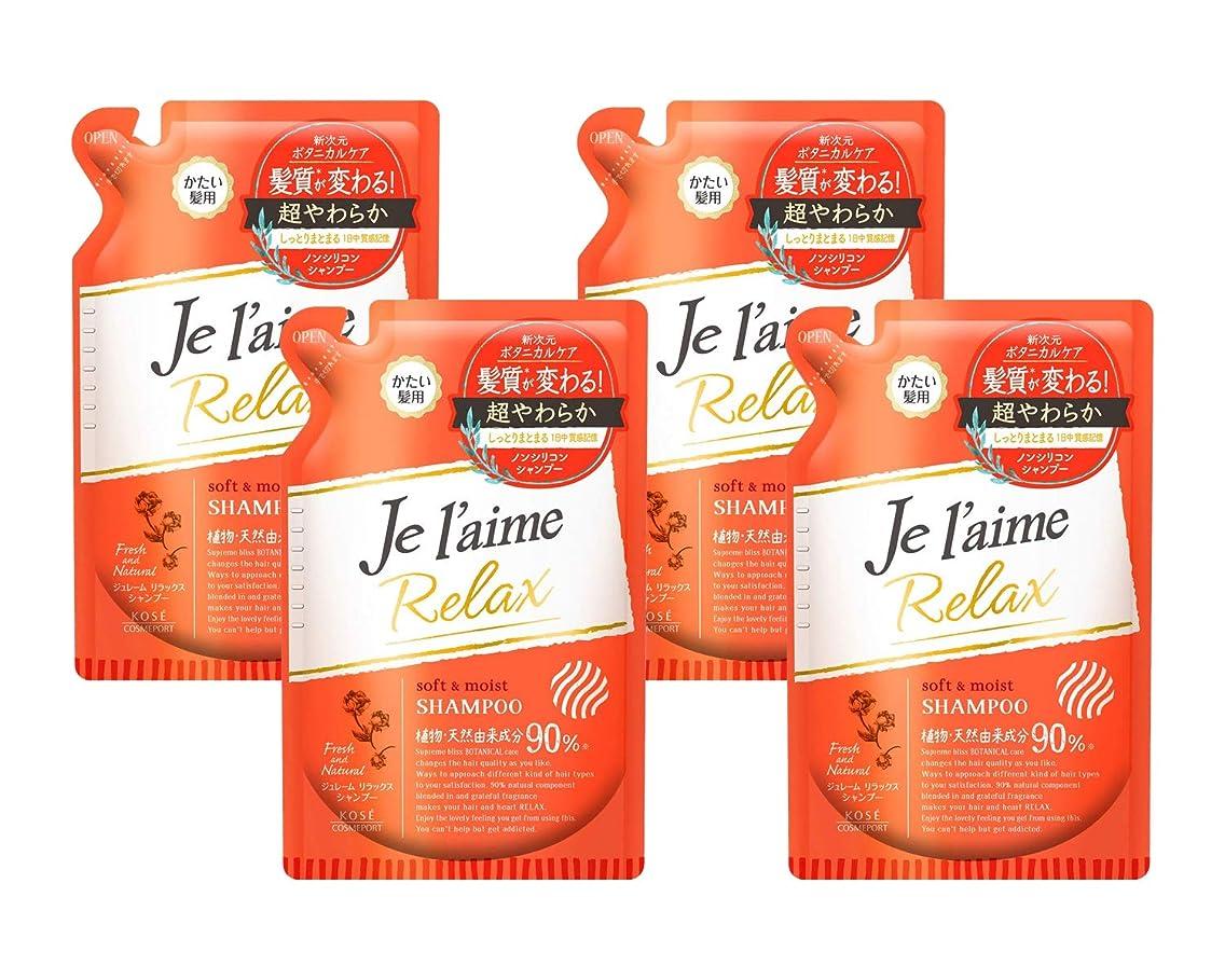実施する外側タール【4袋セット】 KOSE コーセー ジュレーム リラックス シャンプー ノンシリコン ボタニカル ケア (ソフト & モイスト) かたい髪用 つめかえ 400mL × 4袋