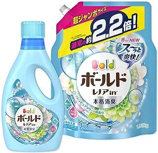 【批量购买】 Bold 洗衣液 液体 清新水润的香味 主体 850g + 替换装 超大号1.58kg