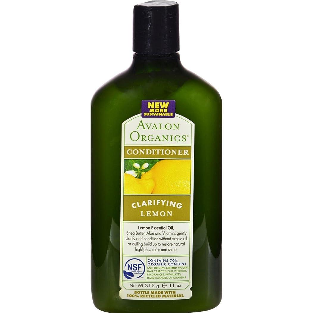 ラフ謝罪孤児Avalon Organics Clarifying Conditioner Lemon - 11 fl oz