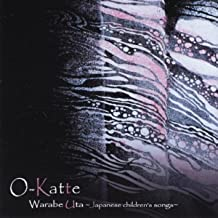 Warabe Uta: Japanese Children's Songs