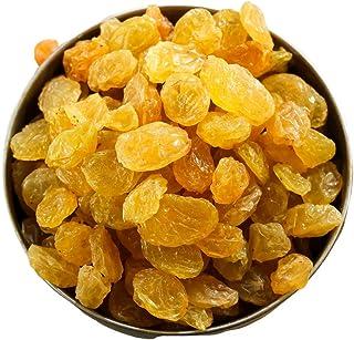 Dried Fruits Allergy Free (Raisins, 1 lb)