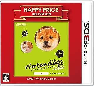 Happy Price selection nintendogs + cats Shiba & New Friends