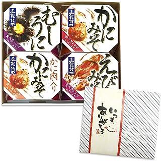 北国からの贈り物 おつまみ 缶つま ギフト 海鮮 珍味 缶詰 4種 セット 白ラッピング いつもありがとう