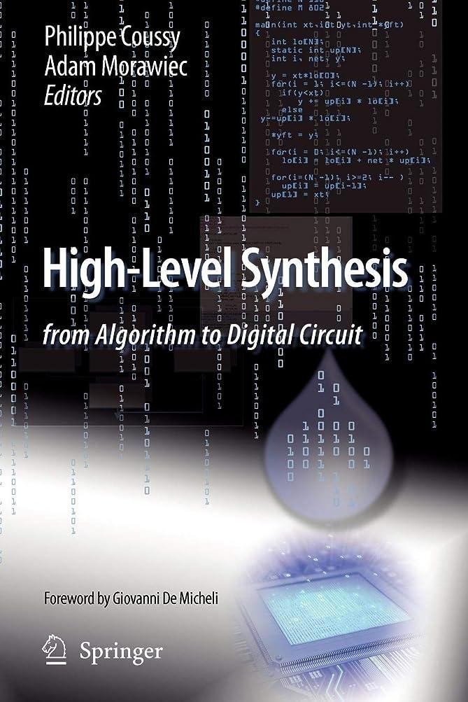 妖精スーパーマーケット先入観High-Level Synthesis: from Algorithm to Digital Circuit