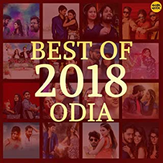 Best odia song 2018 mp3 Reviews