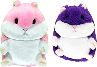 PetSport 2 Piece Bundle of Tiny Tots Fat Hamster Plush Dog Toys with Squeakers