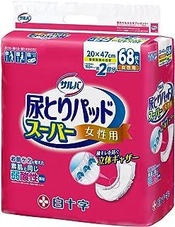 サルバ 尿とりパッド スーパー 女性用 68枚入(テープタイプ用)