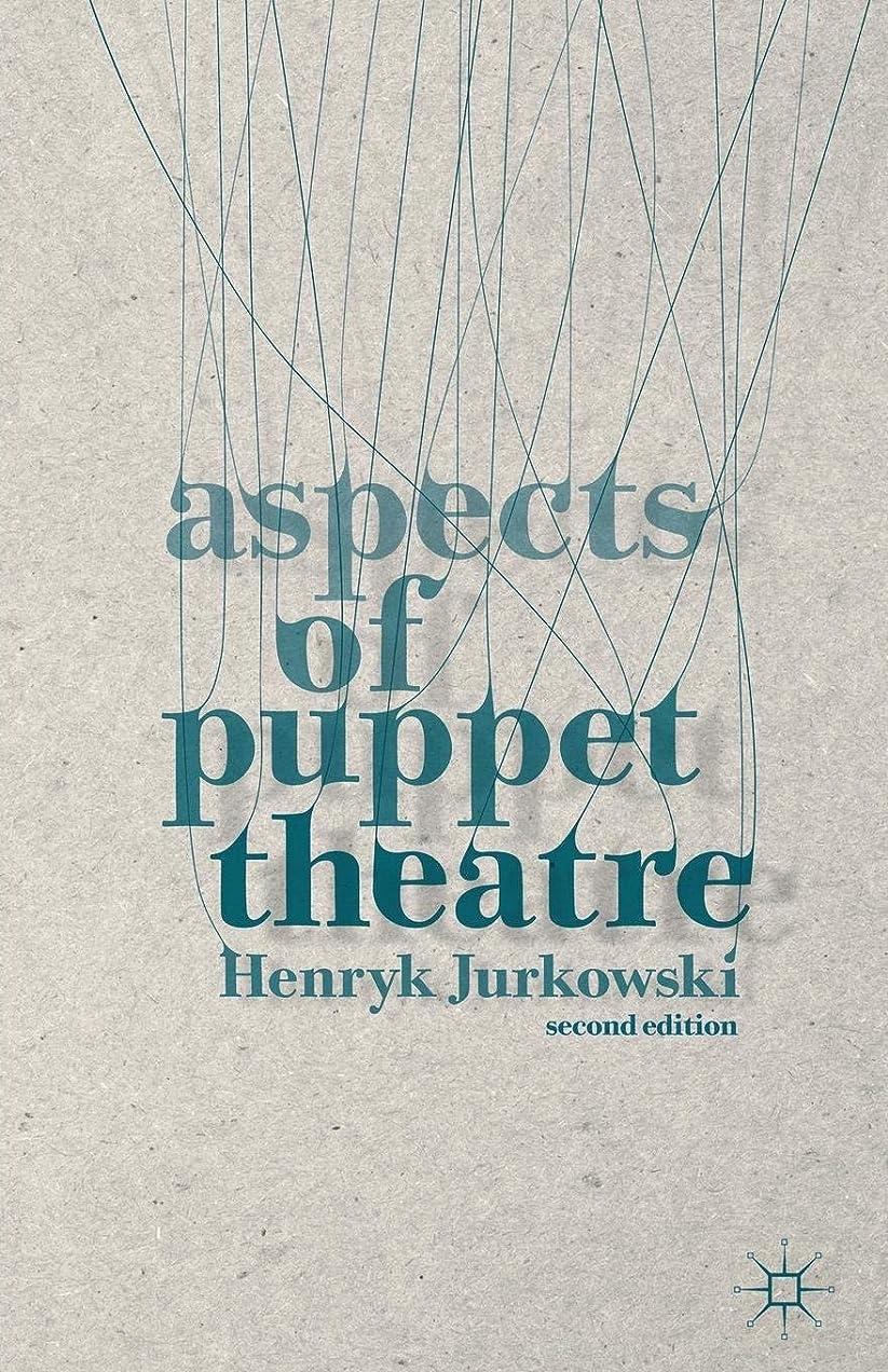 光沢シェトランド諸島アクチュエータAspects of Puppet Theatre