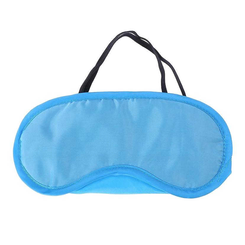 貯水池ソブリケット採用するHEALIFTY 軽量で快適な睡眠のための調整可能なアイマスク(旅行用スカイブルー)