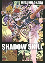 SHADOW SKILL(8) (アフタヌーンコミックス)