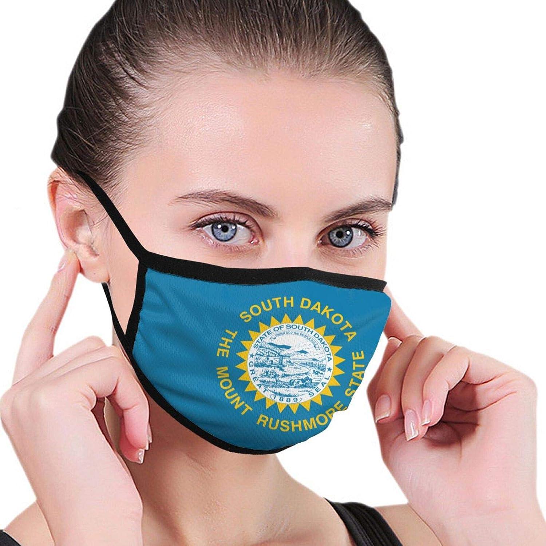 South Dakota State Flag Adult Black Border Mask for Women and Men Elastic Edge Balaclava
