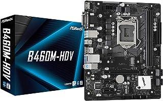 تدعم ASROCK B460M-HDV معالجات انتل كور TM الجيل العاشر (مقبس 1200) للوحة الأم