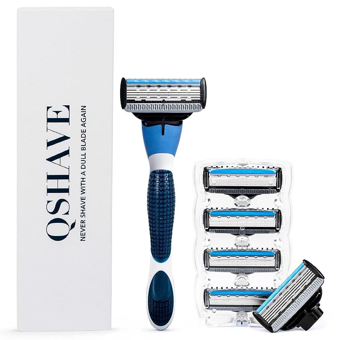 気難しいすべきフィットネスQSHAVEのブルーシリーズ、男性用マニュアルシェービングカミソリは替刃X5 (5枚刃) のカートリッジが。 (本体+替刃6コ付)