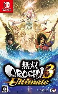 【Switch】 無双OROCHI3 Ultimate  【Amazon.co.jp限定】特典武器「信号機」(新キャラクター用)ダウンロードシリアル メール配信 & (初回封入特典(特典衣装「ガイア」) 同梱)