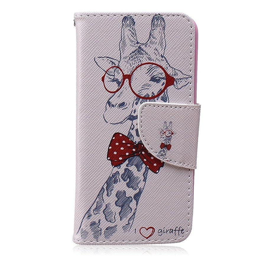 キリスト対話テープiphone 5C Wallet カバー ケース, Ougger(TM) Cute Giraffe 手帳型保護 [絵画シリーズ] ユニークパース PU レザーカード 収納 ポケット スロット スタンド カバー ケース