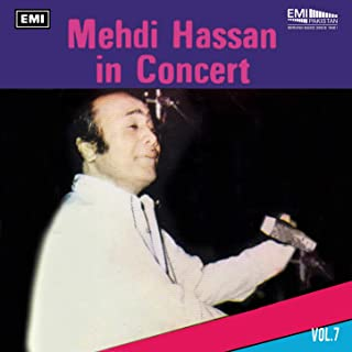 Mehdi Hassan In Concert, Vol. 7 (Live)