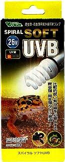 ビバリア スパイラル ソフト UVB 26W