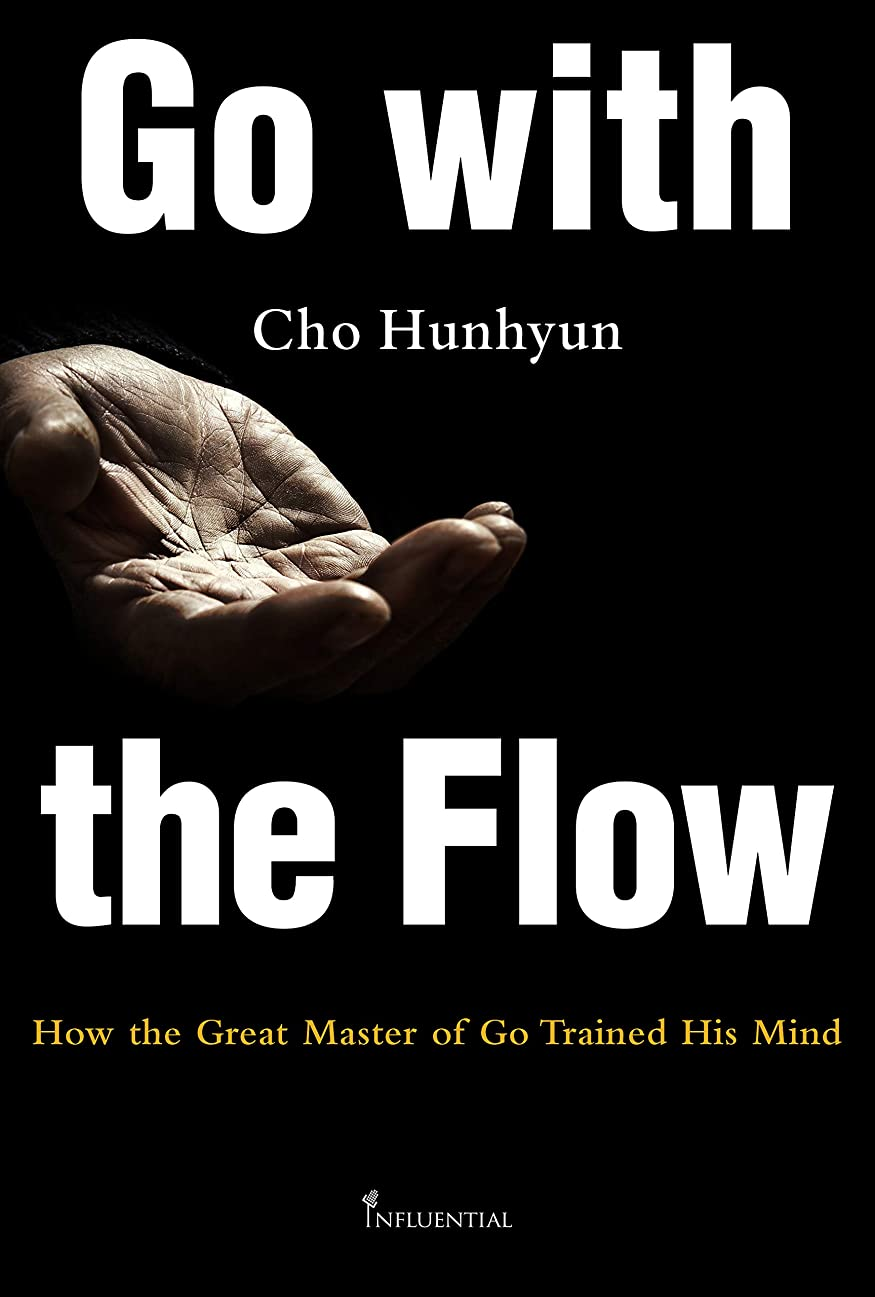軽量保全原稿Go with the Flow: How the Great Master of Go Trained His Mind (English Edition)