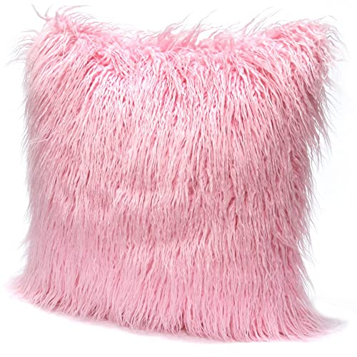 Pink Fluffy Cushions Amazon Co Uk