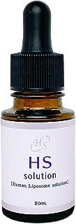 ヒト幹細胞培養液(ナノリポソーム化) 原液100%美容液20ml
