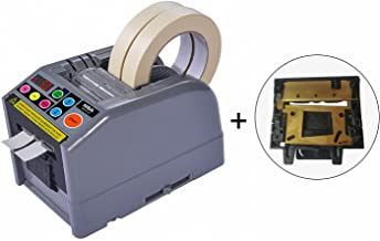 Zcut-9 Electric Woven Tape Dispenser for High Toughness Tape Cutting
