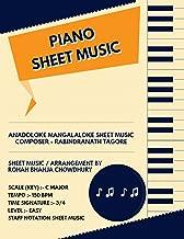 Anandoloke Mangalaloke Staff Notation Sheet Music : Rabindranath Tagore Songs On Piano Staff Notation Sheet Music