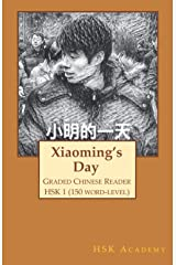 Xiaoming's day: Graded Chinese Reader: HSK 1 (150-Word Level) ペーパーバック