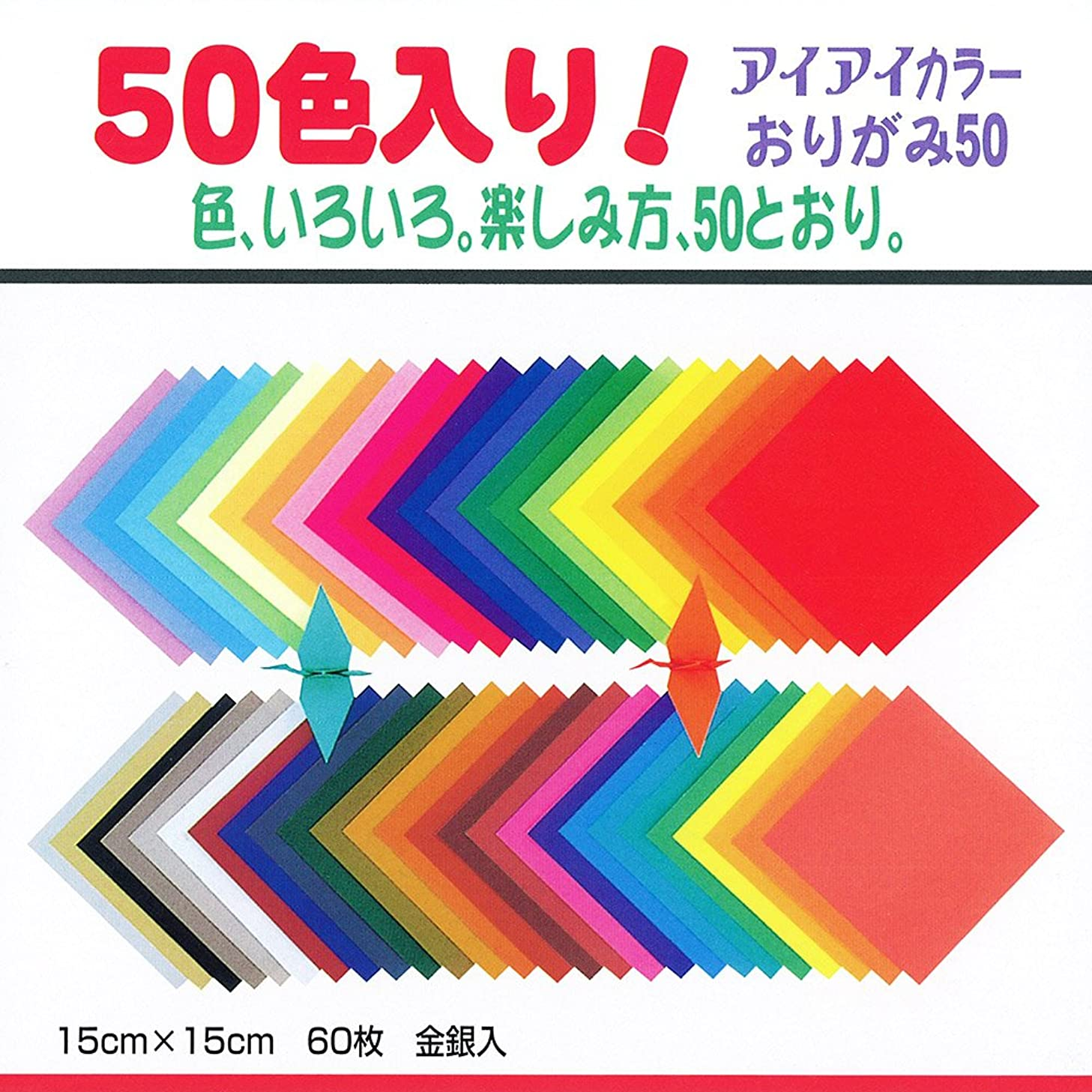 Ehime 60 Sheets One Sided 50 Colors Origami Paper 15 cm 5.9 inch